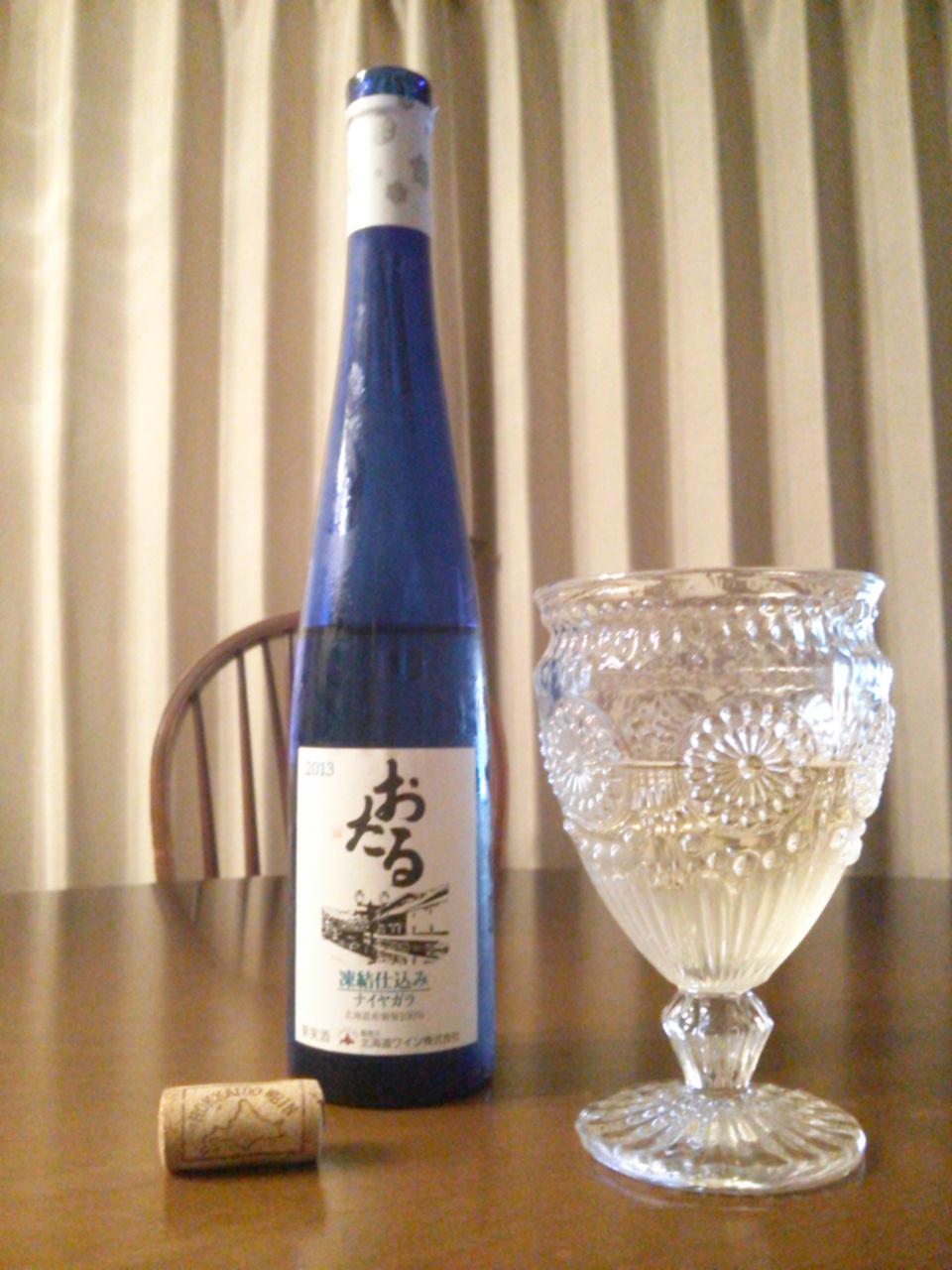 白ワイン:<br />  おたる凍結仕込みナイアガラ
